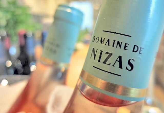 Domaine de Nizas Rosè Languedoc Effilee Weinevent
